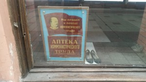 All that's left from a glorious past:  an empty shop in Odessa.  Foto: inav